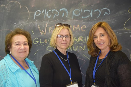 JCHC Participates in U.S.-Israel Conference on Aging and Hope With Life's Door in Jerusalem
